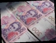 Украина за три года планирует привлечь почти 80 миллиардов гривен международных кредитов