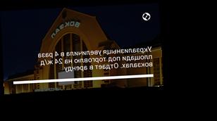 Укрзализныця увеличила в 4 раза площади под торговлю на 24 ж/д вокзалах. Отдает в аренду