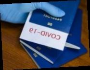 В Италии с 1 июля начнут выдавать COVID-паспорта