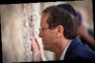 В Израиле выбрали нового президента