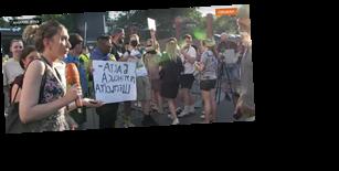 В Киеве протестовали против концерта российского рэпера Басты: видео
