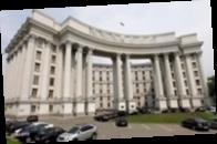 В МИД Украины вызвали послов Германии и Франции