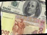 В НБУ рассказали, планируют ли увеличивать присутствие на валютном рынке в случае ревальвации гривны