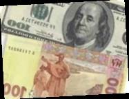 В Нацбанке прокомментировали ситуацию на валютном рынке