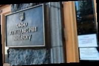 В ОП отрицают  заговор  США и России по Украине