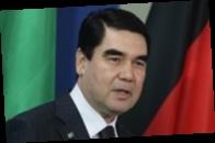 В Туркменистане до сих пор не зафиксировали ни одного случая COVID