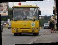 В Украине проведут реформу общественного транспорта в контексте децентрализации