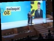 В Украине стартует экологический проект «Зеленая страна» — Президент