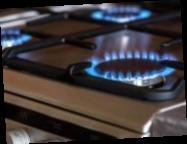 В июне цена газа от поставщика «последней надежды» вырастет — «Нафтогаз»