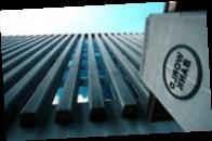 ВБ: рост мировой экономики будет рекордным