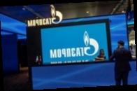 Венгрия и РФ заключат газовый контракт на 15 лет — СМИ