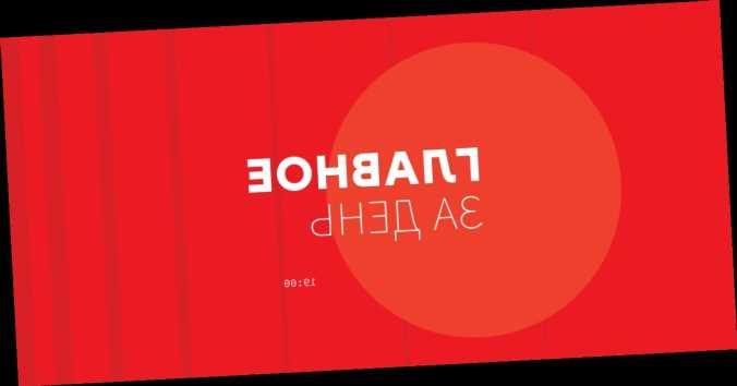 Восемь главных новостей Украины и мира на 19:30 00 мая