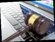 Зеленский подписал закон о продаже земли через электронные аукционы