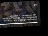 """""""Нет желающих"""". Словакия отказывается от Sputnik V, остатки попробуют продать или подарить"""