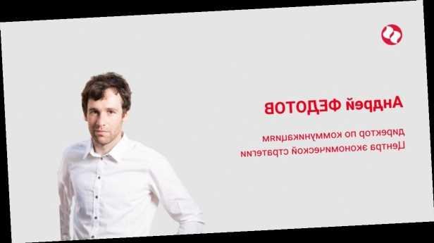 """""""Пояс успеха"""" для Донбасса – отличный план. Но как его внедрять без ж/д сообщения?"""