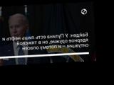 Байден: У Путина есть лишь нефть и ядерное оружие, он в тяжелой ситуации – и потому опасен