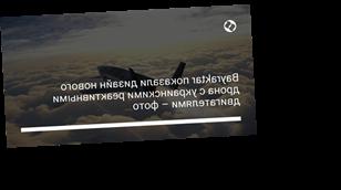 Bayraktar показали дизайн нового дрона с украинскими реактивными двигателями – фото