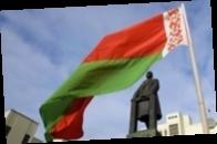 Беларусь подсчитала ущерб от Второй мировой войны