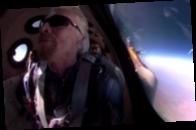 Брэнсон поделился впечатлениями от полета на космолете Virgin Galactic
