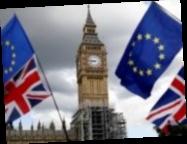 Британия заплатит за выход из ЕС 44 миллиарда евро