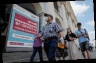 Число COVID-случаев в РФ превысило шесть миллионов