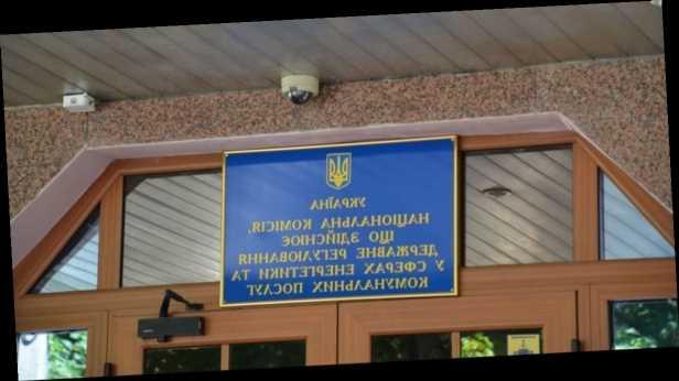 Члены НКРЭКУ незаконно выплатили сами себе премию 4,5 млн грн – аудит Счетной палаты