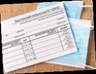 COVID-сертификат будет позволять пользоваться некоторыми услугами во время локдаунов, — МОЗ