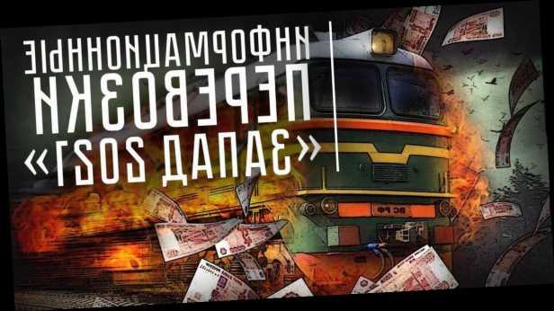 Дмитрий Черкасов (блогер): Учения »Запад-2021»: Россия аннексирует Беларусь?
