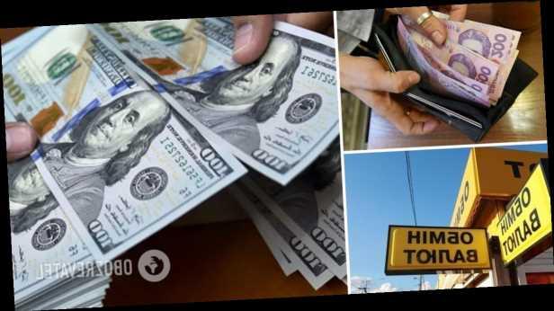 Доллар подешевел за выходные: сколько стоит валюта в Украине