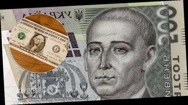 Доллар в Украине подорожал: сколько стоит валюта