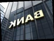 ФГВФЛ продаст активы неплатежеспособного банка с бизнес-центром в столице