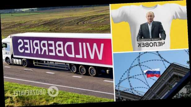 Футболки с Путиным и »Крым наш»: стало известно о новых скандалах с запрещенным в Украине Wildberries