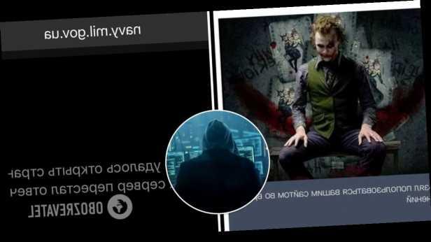 Хакеры взломали сайт Военно-морских сил Украины: ответственность взял »Джокер ДНР»