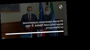 Италия признала украинские водительские права. В чем особенность