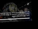 Из Нидерландов хотят депортировать свидетелей из России по делу MH17. Они просили убежища