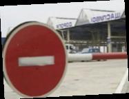 КС признал неконституционной конфискацию товаров в зоне упрощенного таможенного контроля