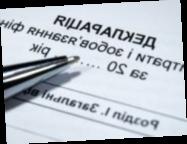 Какие расходы должностным лицам следует указать в уведомлении о существенных изменениях в имущественном состоянии