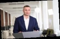 Кличко возглавил рейтинг глав ОГА журнала Корреспондент