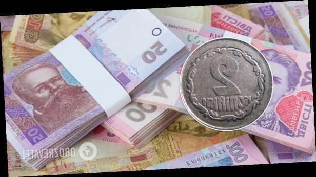 Мелочь в Украине продают за десятки тысяч гривен: как выглядит особая копейка