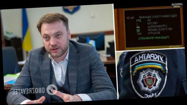 Монастырский назначен новым главой МВД: Зеленский представил министра. Видео