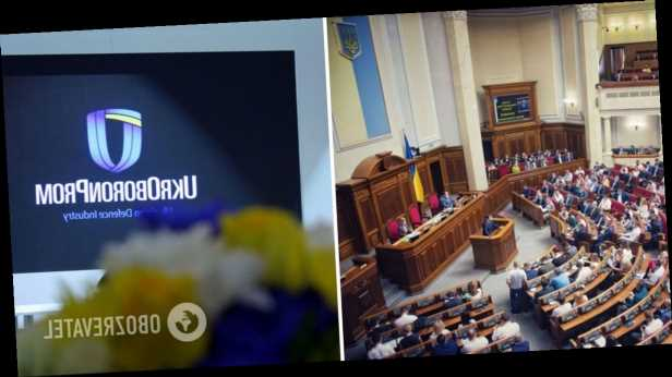 Монобольшинство Рады решило изменить »Укроборонпром», реформировав госконцерны