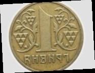 НБУ собирается изъять из обращения «золотую» гривну