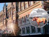 НБУ введет в оборот новую монету в 5 грн: как выглядит