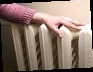 Отопление может подорожать до 70% — прогноз чиновника