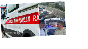 Под Анапой автомобиль на тротуаре снес троих взрослых и детей. Видео столкновения 18+