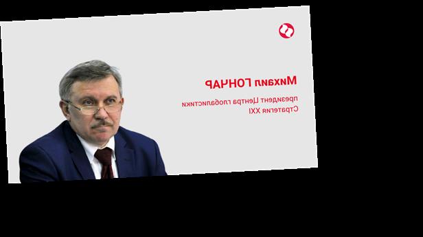 Польша не прогнулась перед путинским лобби: Россия не увеличит прокачку газопроводом OPAL