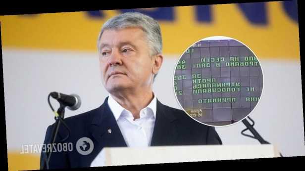 Порошенко поздравил украинцев с днем принятия Декларации о государственном суверенитете: борьба продолжается