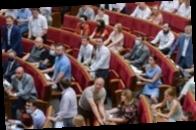 Рада планирует внеочередное заседание на каникулах
