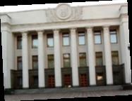 Рада разблокировала подписание закона о перезапуске ВККС
