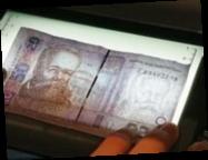 Регулятор нашел в финансовых операциях украинцев «грязных денег» почти на 51 млрд